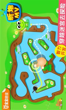小蝌蚪历险记截图