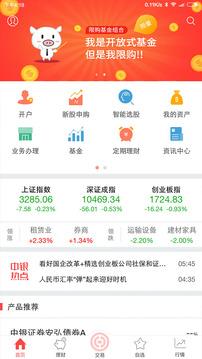 中国红商城截图