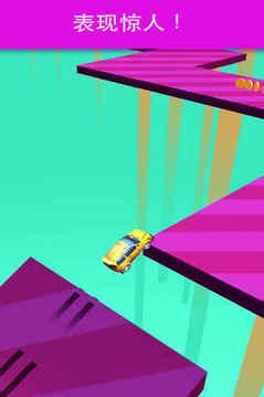 滑动飞车-Skiddy Car截图