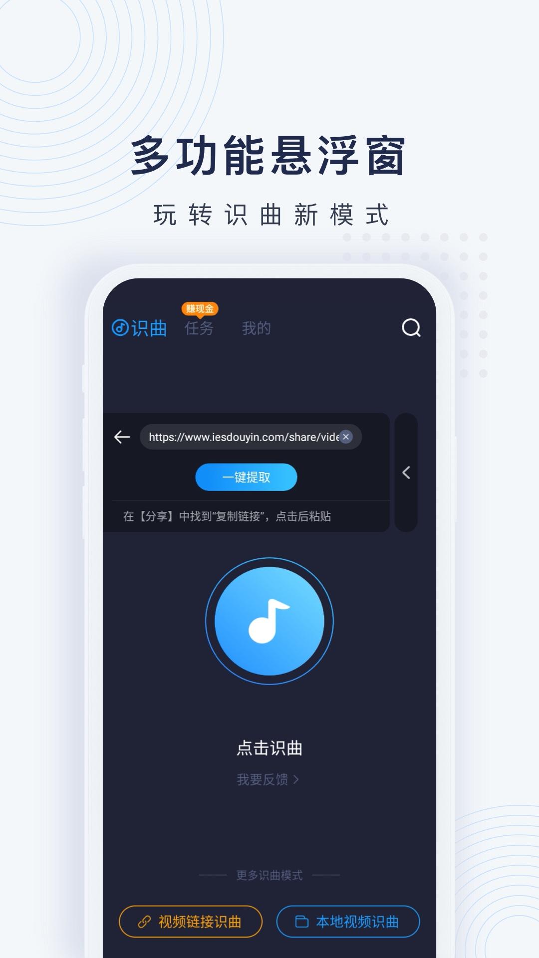 https://android-screenimgs.25pp.com/fs08/2020/11/06/1/110_f29333acab189b03b9470a512b4295a3.jpeg