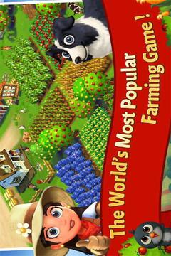 开心农场2:乡村度假截图