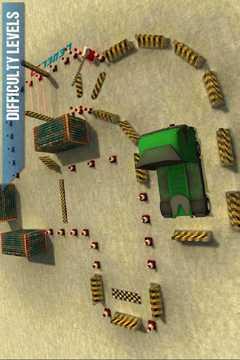 汽车驾驶3截图