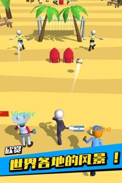 足球冲鸭!截图