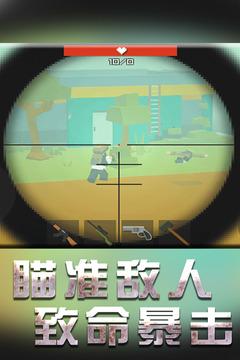 战地机甲模拟截图
