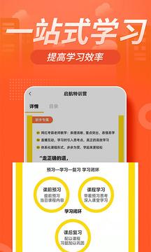 注册消防工程师亿题库截图