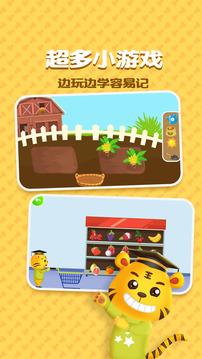 宝宝水果游戏截图