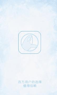 鲸鱼宝理财截图