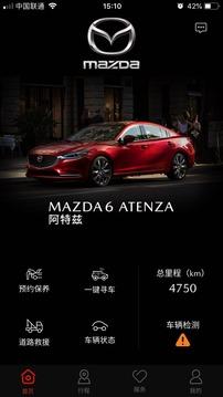 My Mazda截图