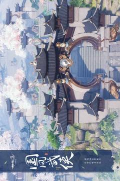 剑侠情缘2:剑歌行截图