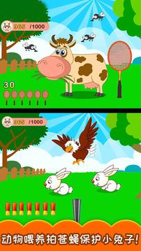 儿童动物总动员截图