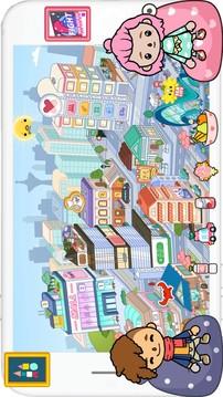 米加小镇世界截图