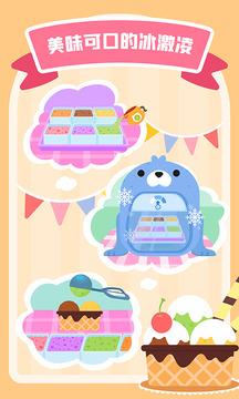 多多甜品店截图