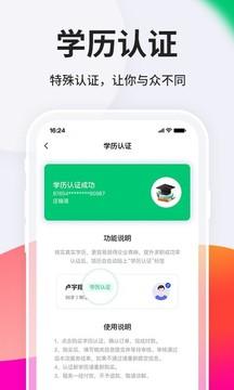 台州人力网截图