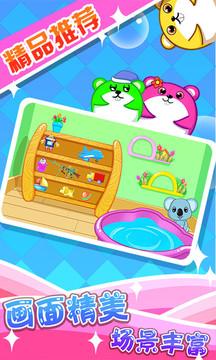儿童宝宝益智游戏截图