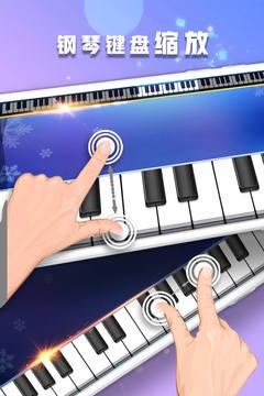 钢琴节奏师截图
