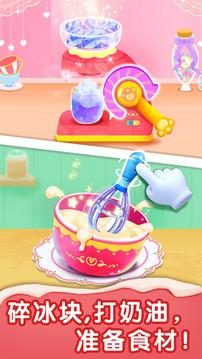 宝宝甜品店截图