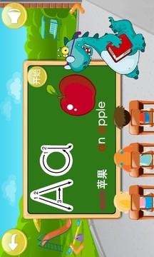 儿童学英文字母游戏截图