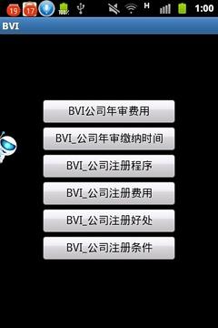 hkservice截图