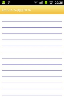 Private Note截图