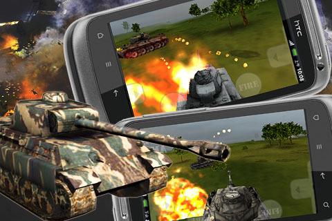 坦克•战截图(2)