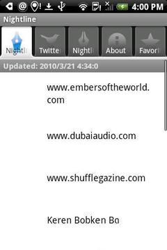 迪拜晚间热线截图